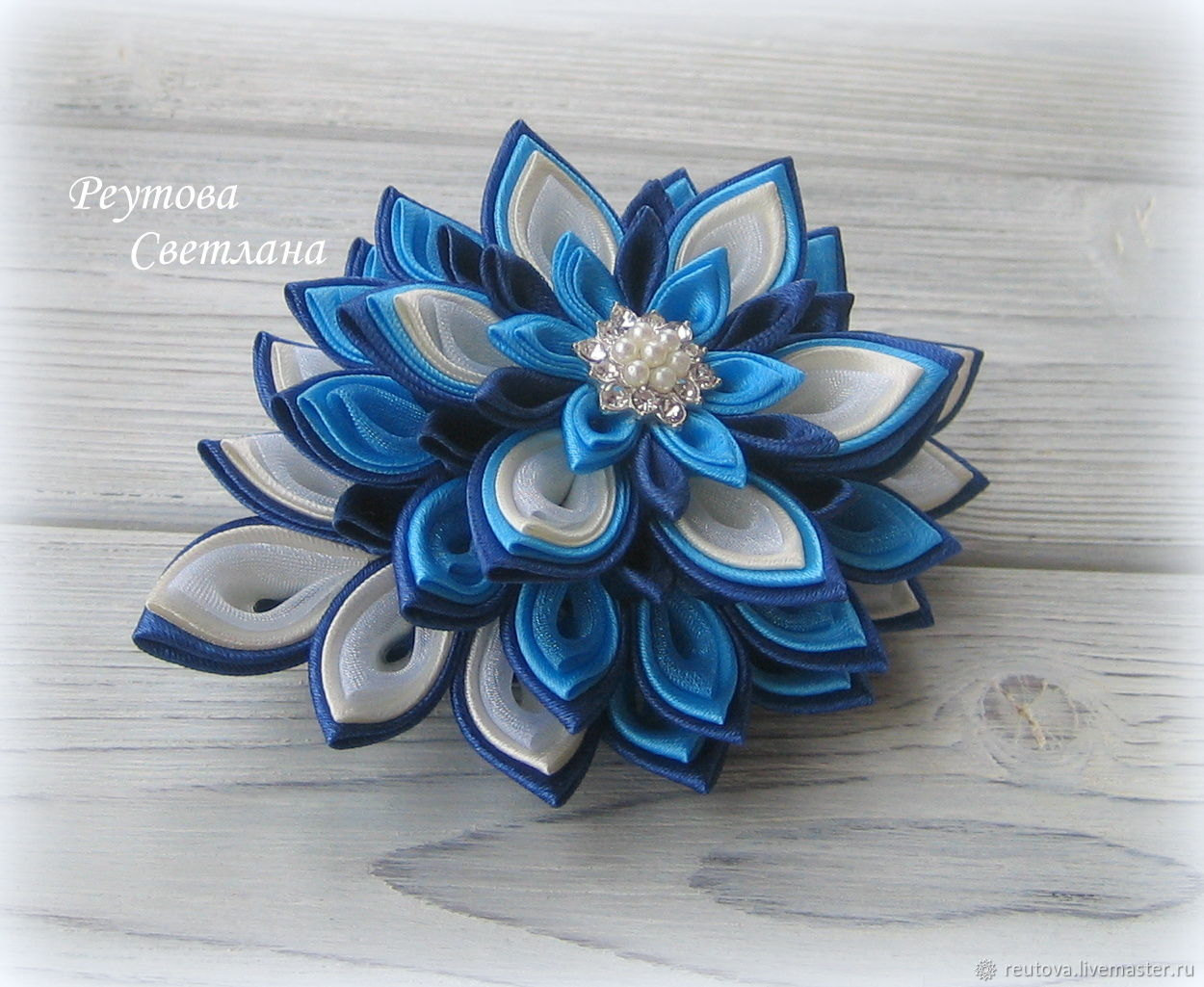 Hairpin machine with a flower of satin ribbons Blue moon, Hairpins, Chernogolovka,  Фото №1