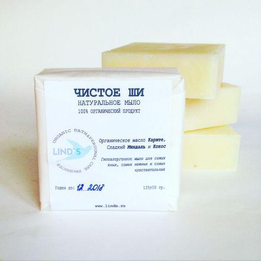 """Мыло ручной работы. Ярмарка Мастеров - ручная работа. Купить """"Чистое Ши"""" мыло для детей и аллергиков. Handmade. Белый"""