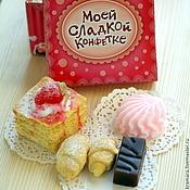 """Косметика ручной работы. Ярмарка Мастеров - ручная работа Набор мыла """"Моей сладкой конфетке"""" (малый). Handmade."""