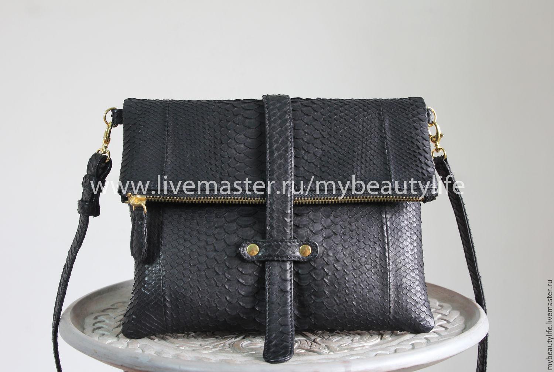 fd7d629e46c6 Женские сумки ручной работы. Ярмарка Мастеров - ручная работа. Купить Сумка  через плечо из ...