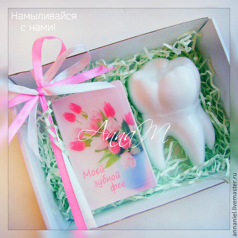 Подарок стоматологу в знак благодарности 2