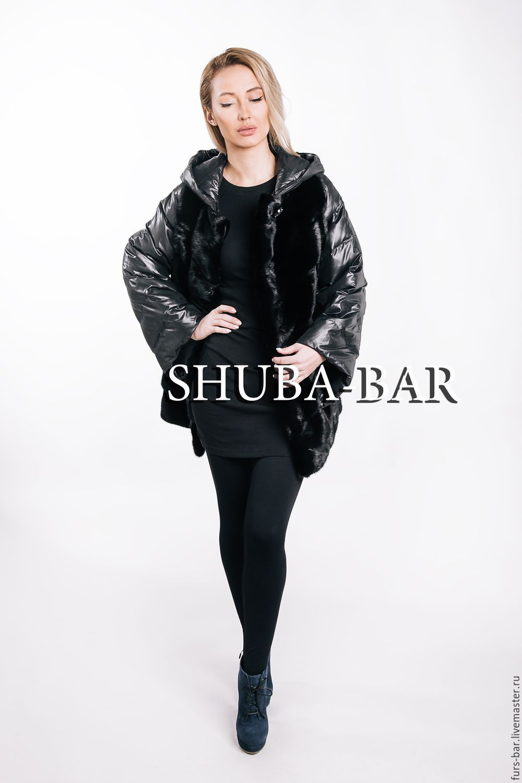 интернет магазин нижние белье от 199 рублей
