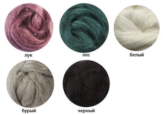 Валяние ручной работы. Ярмарка Мастеров - ручная работа. Купить Волокно льна, Италия - разные цвета. Handmade. Лен