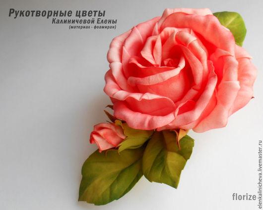 Рукотворные цветы Калиничевой Елены.