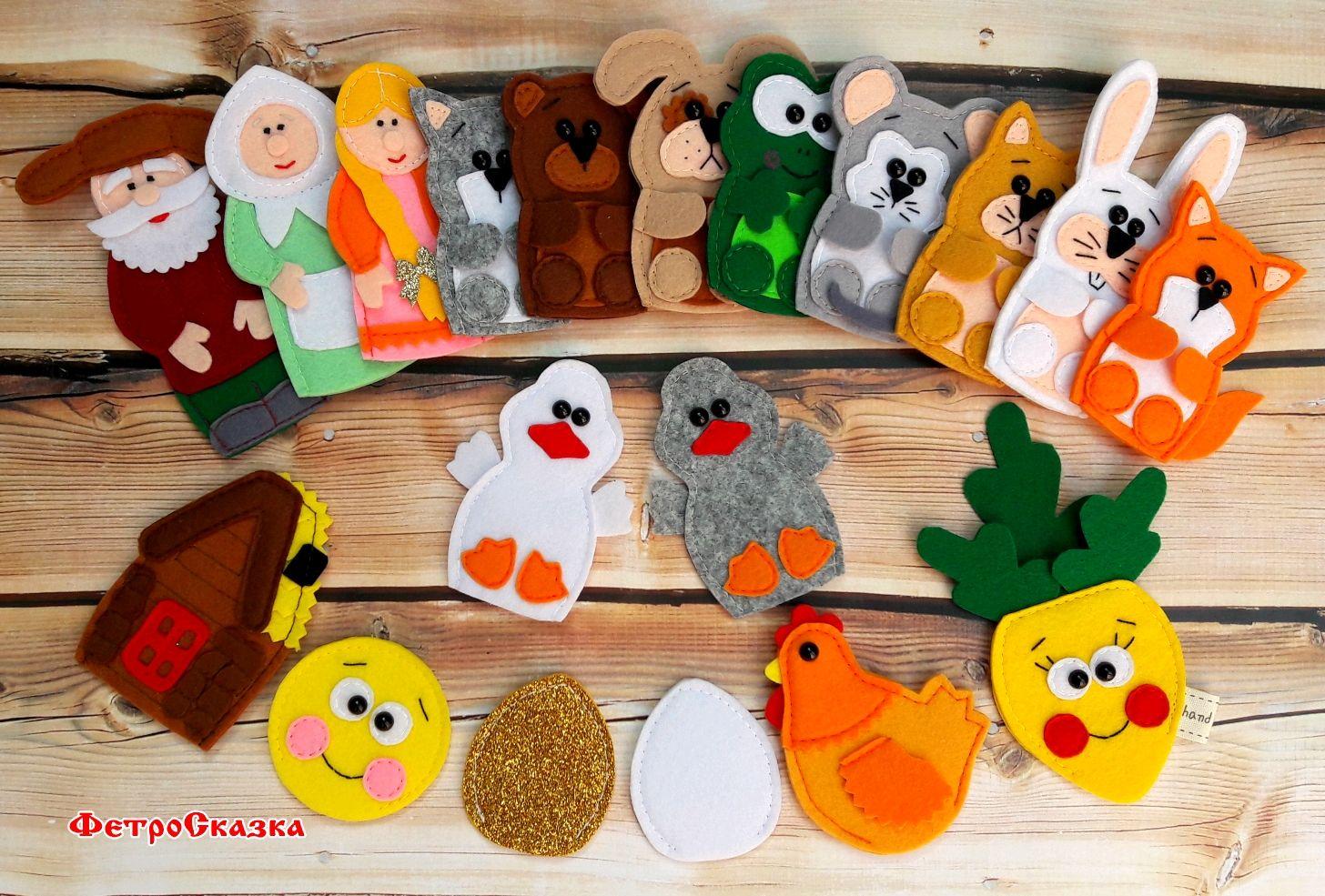 Большой кукольный театр из фетра! Пальчиковые игрушки из 5 сказок!!, Кукольный театр, Морозовск,  Фото №1