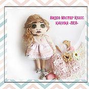 Куклы и игрушки handmade. Livemaster - original item Master class textile doll Leia. Handmade.