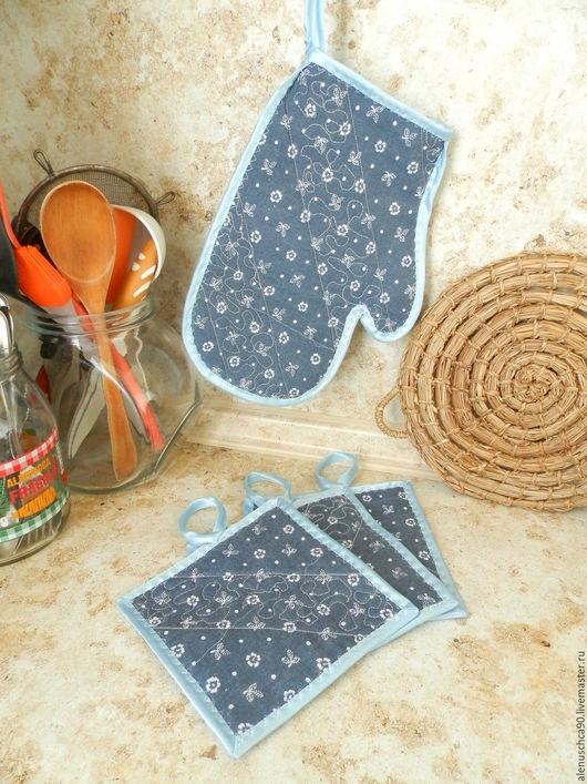 Кухня ручной работы. Ярмарка Мастеров - ручная работа. Купить Прихватки для кухни набор. Handmade. Синий, прихватки, прихваточки, на кухню