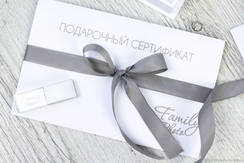 подарочные сертификаты фотосессия москва клиенты