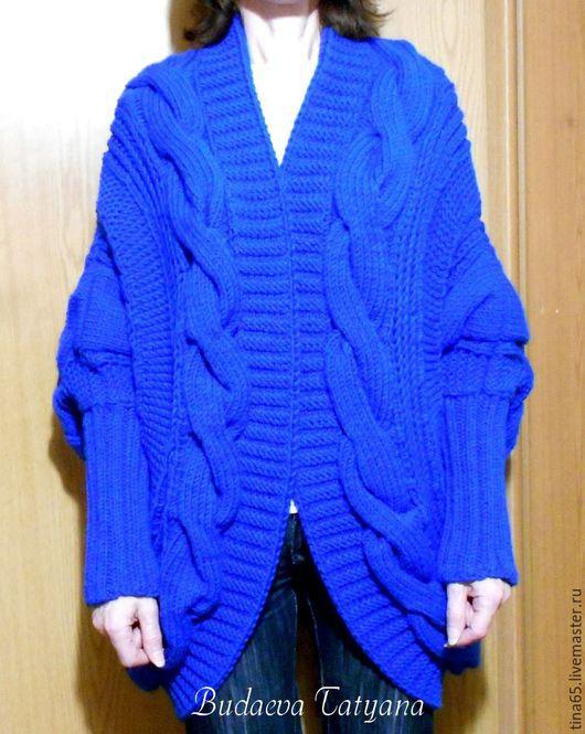 Кофты и свитера ручной работы. Ярмарка Мастеров - ручная работа. Купить Кардиган цвета ультрамарин. Handmade. Тёмно-синий, ультрамариновый