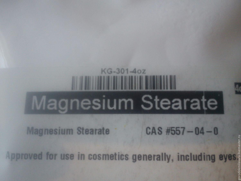 ручной работы. Ярмарка Мастеров - ручная работа. Купить стеарат магния(магнезия). Handmade. Для косметики, для крема, компоненты для косметики