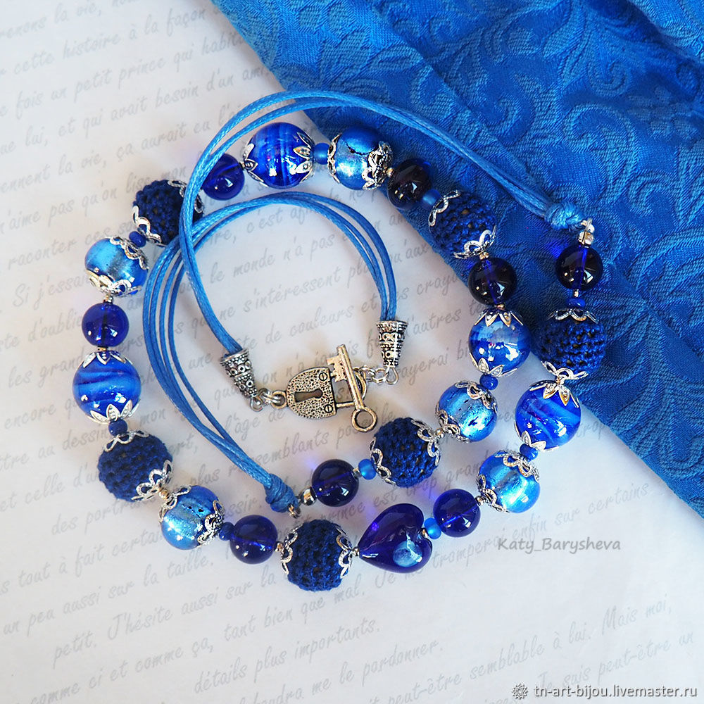 Beads ' Perfect blue', Necklace, Sochi,  Фото №1