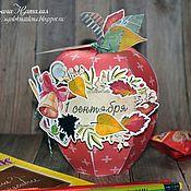 Упаковочная коробка ручной работы. Ярмарка Мастеров - ручная работа Коробочка-яблоко для конфет на 1 сентября, день учителя. Handmade.