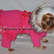 """Для домашних животных, ручной работы. Ярмарка Мастеров - ручная работа Комбинезон-пальто """"Ягода-Малина"""". Handmade."""