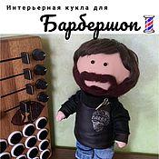 Портретная кукла ручной работы. Ярмарка Мастеров - ручная работа Интерьерная кукла с бородой. Handmade.