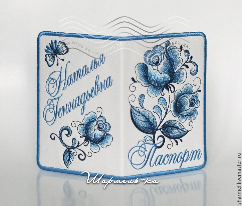 Подарок женщине. Обложка на паспорт вышитая `Русская сказка. Гжель`. Именные подарки от Шармель-ки