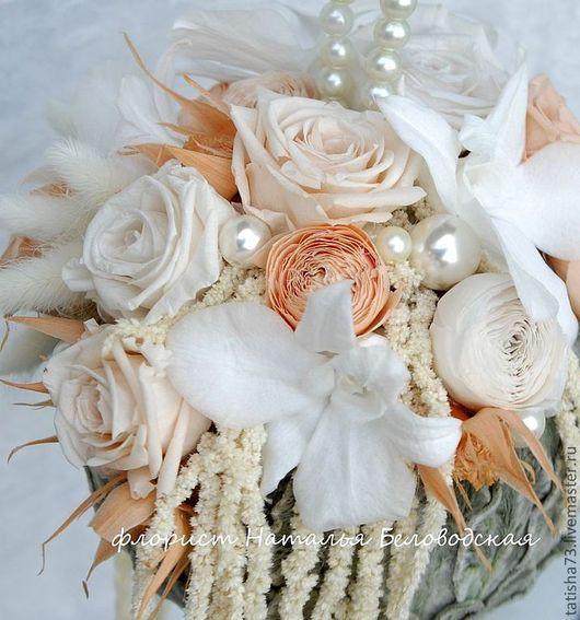 Свадебные цветы ручной работы. Ярмарка Мастеров - ручная работа. Купить Букет невесты -цветочный  шар.. Handmade. Белый, цветы