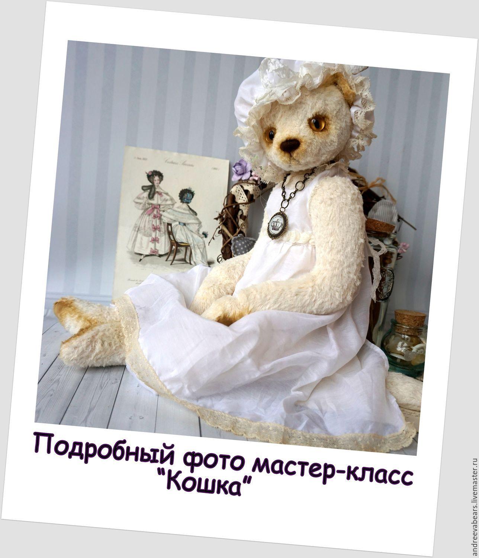 """Выкройки: Подробный фото мастер-класс """"Кошка"""" есть и на CD, Выкройки для шитья, Москва,  Фото №1"""