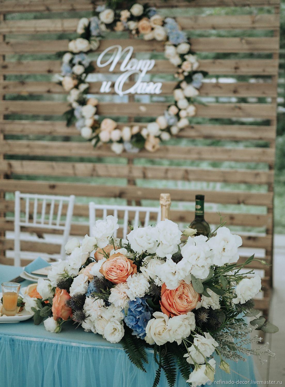Рустикальная свадьба, Свадебные цветы, Видное, Фото №1