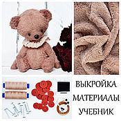 Материалы для творчества handmade. Livemaster - original item Sewing kit Teddy bear + Teddy bear pattern. Handmade.