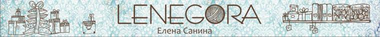 """Elena Sanina """"Lavka Vsyakoj Vsyachiny"""" (lenegora)"""