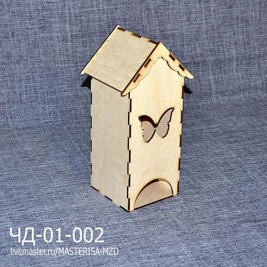 ЧД-01-002. Заготовка для декупажа чайный домик с бабочкой на лицевой стороне.