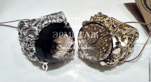 Кольца ручной работы. Ярмарка Мастеров - ручная работа. Купить Женское кольцо коктейльное «Занзибар» с бриллиантами и раух-топазом. Handmade.