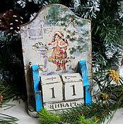 """Подарки к праздникам ручной работы. Ярмарка Мастеров - ручная работа Вечный календарь """"В лесу"""". Handmade."""