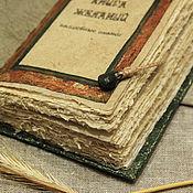 Канцелярские товары ручной работы. Ярмарка Мастеров - ручная работа Книга Желаний.... Handmade.