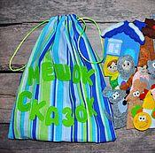 Мягкие игрушки ручной работы. Ярмарка Мастеров - ручная работа Набор пальчиковых игрушек Мешок сказок. Handmade.