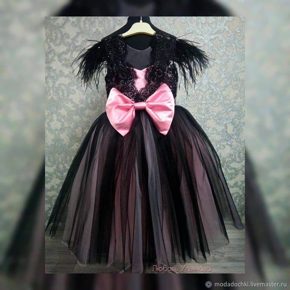 """Нарядное платье """"Шик"""""""