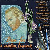 Материалы для творчества handmade. Livemaster - original item Set of machine embroidery designs No. №2 Van Gogh. Handmade.