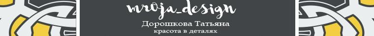 mroja_design