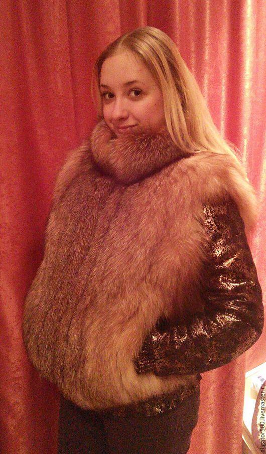 Верхняя одежда ручной работы. Ярмарка Мастеров - ручная работа. Купить Куртка меховая из лисы. Handmade. Рыжий, жилетка