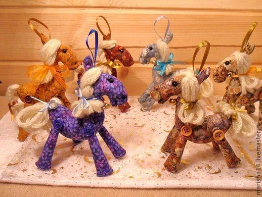 Игрушки животные, ручной работы. Ярмарка Мастеров - ручная работа. Купить Лошадки - талисманы. Handmade. Лошадка, символ 2014 года