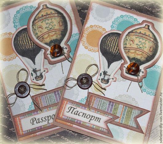 обложка ручной работы обложка на паспорт  загранпаспорт скрапбукинг обложка на документы оригинальный подарок практичный и недорогой подарок подарок мужчине, юноше,подростку,девушке,сестре,подруге