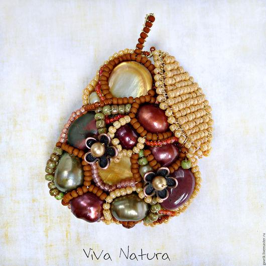 Брошь ручной работы в форме груши, стильное украшение из натурального жемчуга, камней и бисера. Авторская бижутерия. Брошь на платье, костюм, блузку, сумку, шарф,