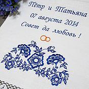 Свадебный салон ручной работы. Ярмарка Мастеров - ручная работа Свадебный рушник (синяя вышивка). Артикул: 0101. Handmade.