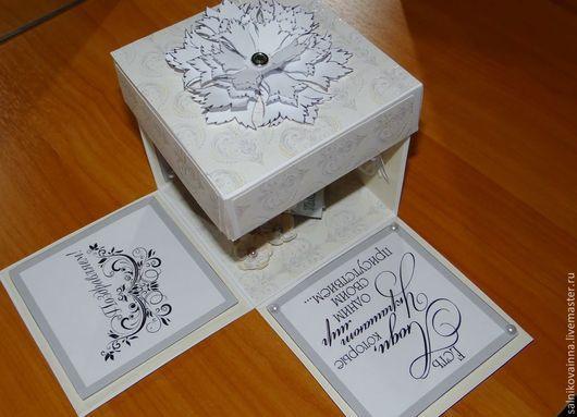 Персональные подарки ручной работы. Ярмарка Мастеров - ручная работа. Купить Коробочка для денежного подарка (Magic Box). Handmade. Подарок