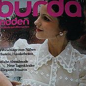 Выкройки для шитья ручной работы. Ярмарка Мастеров - ручная работа Burda moden 12/1972 Бурда Моден. Handmade.