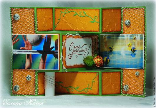 Открытки на день рождения ручной работы. Ярмарка Мастеров - ручная работа. Купить Тематическая открытка (волейбол). Handmade. Оранжевый, девушке