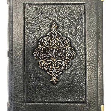 Сувениры и подарки ручной работы. Ярмарка Мастеров - ручная работа Книга «Коран».. Handmade.