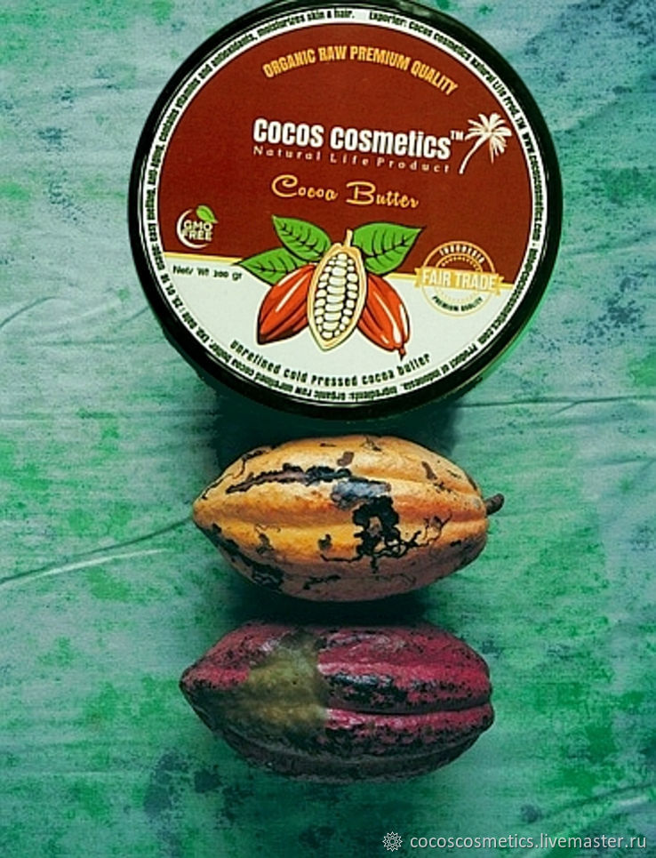 Aceite: Aceite de cacao para la cara del cuerpo y el cabello, Oils, Tel Aviv,  Фото №1