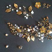 Заколки ручной работы. Ярмарка Мастеров - ручная работа Веточка для причёски Осень золотая. Handmade.