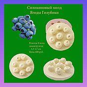 Материалы для творчества handmade. Livemaster - original item Blueberry berries silicone mold. Handmade.
