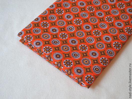 Шитье ручной работы. Ярмарка Мастеров - ручная работа. Купить Ткань хлопок, Орнамент колесико, оранжевый. Handmade. Рыжий, хлопок