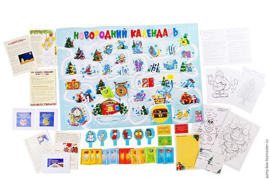 Развивающие игрушки ручной работы. Ярмарка Мастеров - ручная работа. Купить Календарь ожидания Нового года, 4-6 лет. Handmade.