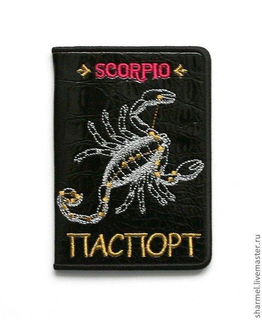 """Вышитая обложка для паспорта """"Скорпион"""". Полезные вещицы от Шармель-ки."""