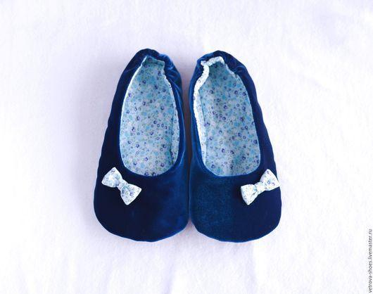 """Обувь ручной работы. Ярмарка Мастеров - ручная работа. Купить Домашние балетки """"Ультрамарин"""". Handmade. Тёмно-синий, Ультрамарин, цветочный"""