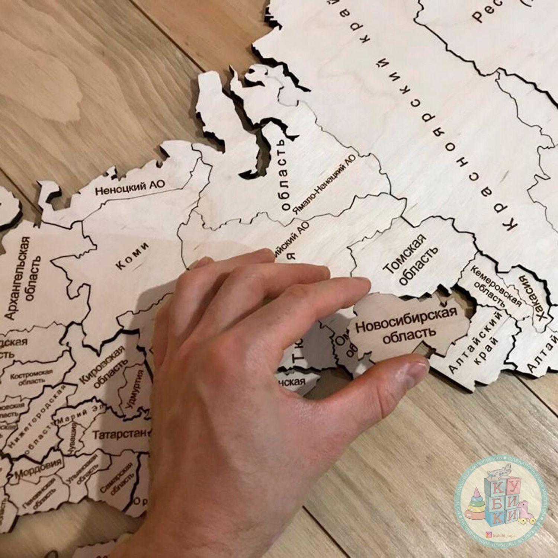 карта купить в новосибирске