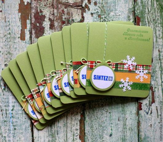 Открытки к Новому году ручной работы. Ярмарка Мастеров - ручная работа. Купить Комплект корпоративных открыток к Новому году. Handmade.